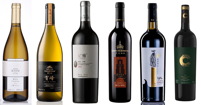 2018 DAWA: Award-winning Chinese wines – Platinum and Silver